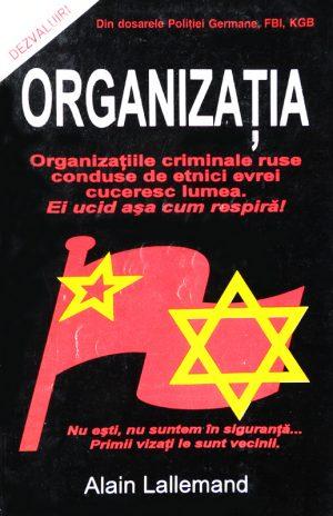 Organizatia - Alain Lallemand