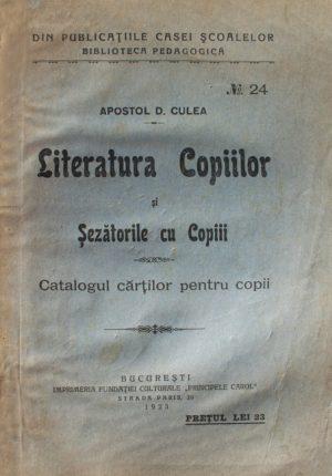 Literatura copiilor si sezatorile cu copiii (editia princeps
