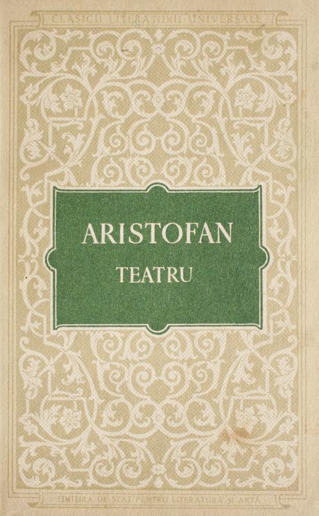 Teatru - Aristofan