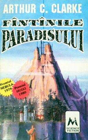 Fantanile Paradisului - Arthur C. Clarke