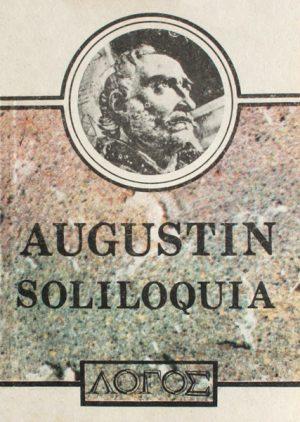 Soliloquia - Augustin