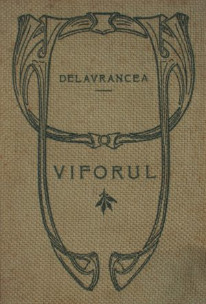 Viforul (editia princeps