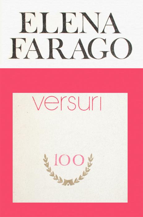Versuri - Elena Farago