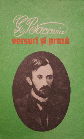 Versuri şi proză - George Bacovia