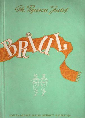 Braul: joc popular muntenesc - Gheorghe Popescu-Judet