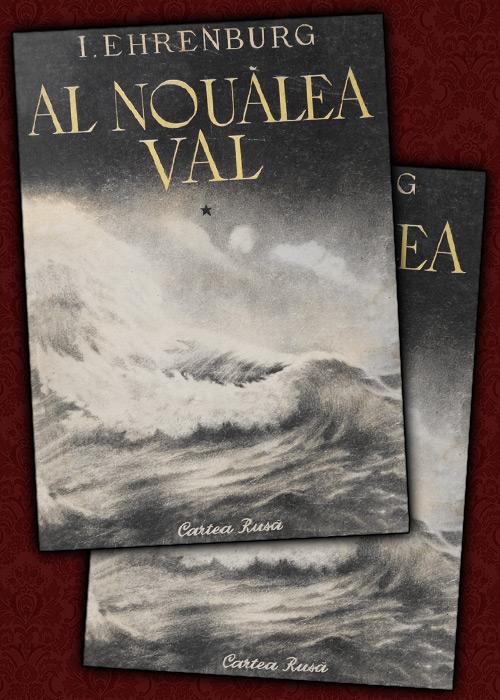 Al noualea val (2 vol.) - Ilya Ehrenburg