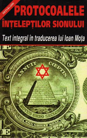Protocoalele inteleptilor Sionului -