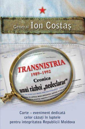 Ion Costas - Transnistria 1990-1992. Cronica unui razboi nedeclarat||Dezlantuirea naturii - Alexandru Calafeteanu
