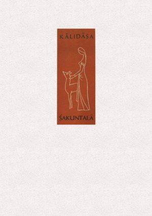 Sakuntala - Kalidasa