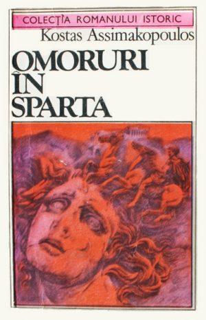 Omoruri in Sparta - Kostas Assimakopoulos