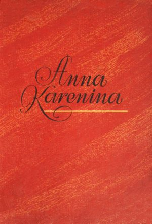 Anna Karenina (2 vol.) - Lev Tolstoi