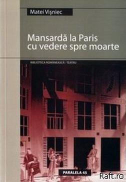 Mansarda la Paris cu vedere spre moarte - Matei Visniec