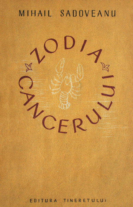 Zodia Cancerului - Mihail Sadoveanu