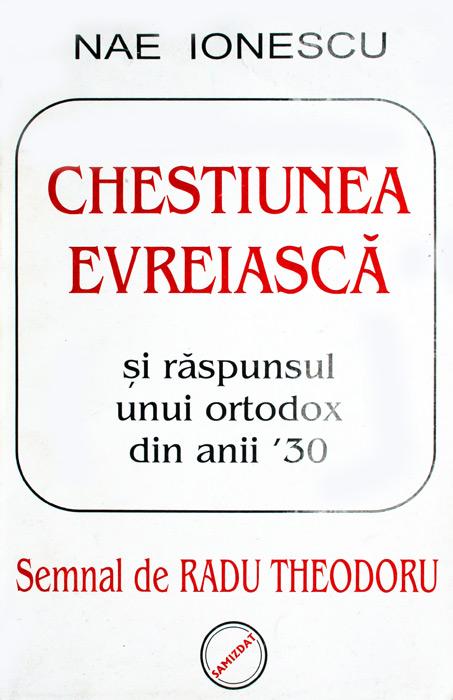 Chestiunea Evreiasca - Nae Ionescu