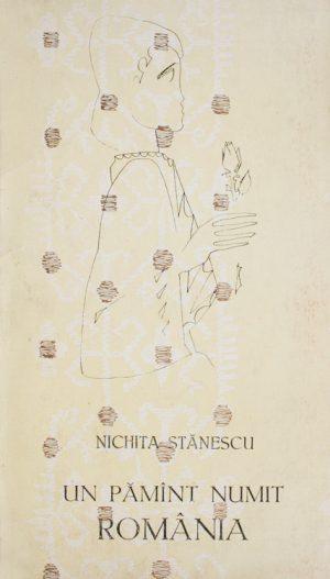 Un pamant numit Romania (editia princeps