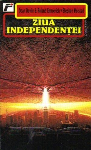 Ziua Independentei - Roland Emmerich