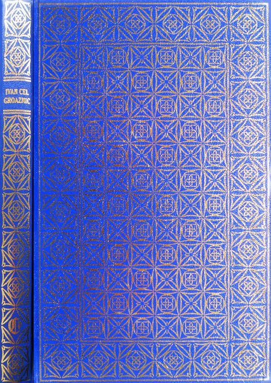 Ivan cel Groaznic: primul țar
