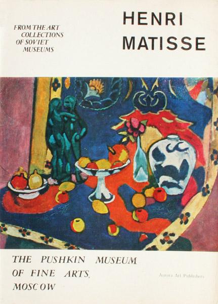 Henri Matisse (colectie 15 ilustrate) - The Pushkin Museum Of Fine Arts