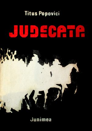 Judecata - Titus Popovici