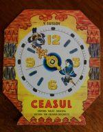 V. Suslov - Ceasul||Ceasul