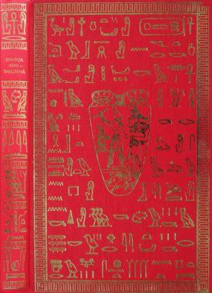 Civilizatia Asiro-Babiloniana - Walter Krauss
