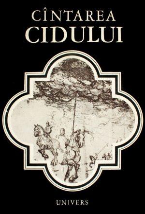 Cantarea Cidului -