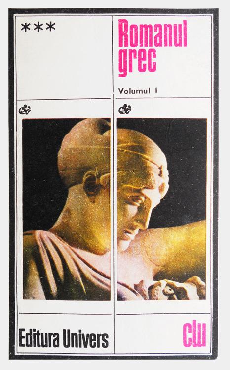 Romanul grec - ***